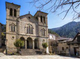 Ενοριακός Ναός Αγίου Νικολάου Καστάνιανης