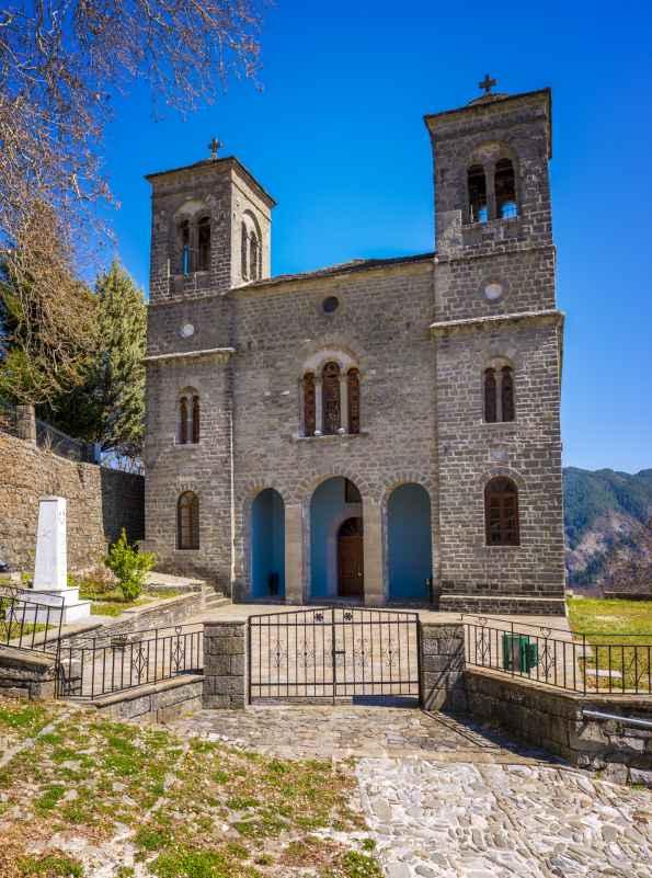 Saint George of Pyrsogianni