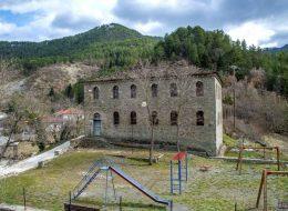 School of Gannadio