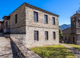 School of Pyrsogianni